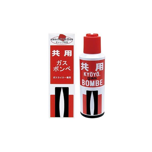 (東京パイプ)ガスライター専用 共用ガスボンベ 120g 810019 ガスライター燃料 高純度液化ガス 補充ガス