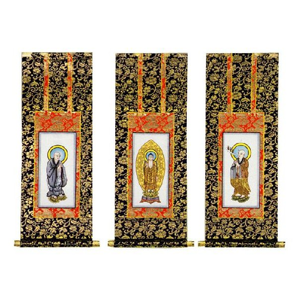 高級仏壇用掛け軸 肉筆 100代 浄土宗 掛軸