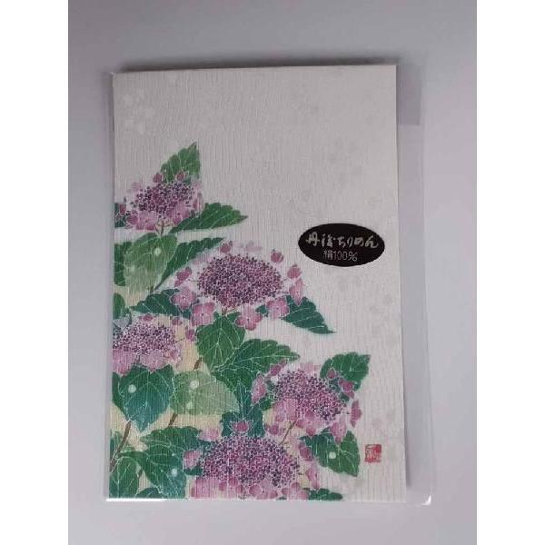 真知子友禅 ちりめん絵葉書 着物 絵はがき 四季の花 紫陽花