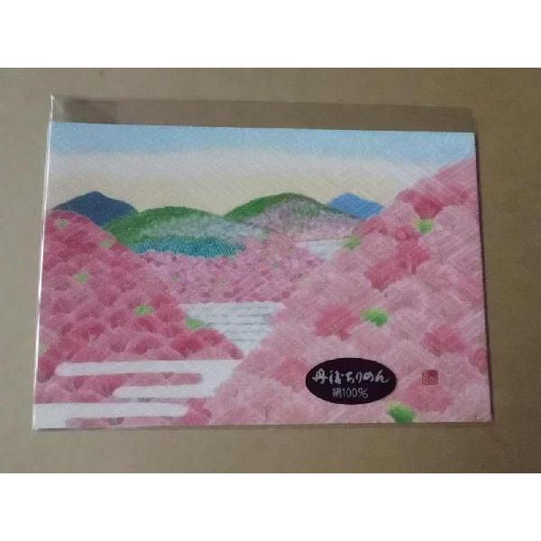 真知子友禅 ちりめん絵葉書 着物 絵はがき 四季の花 桜