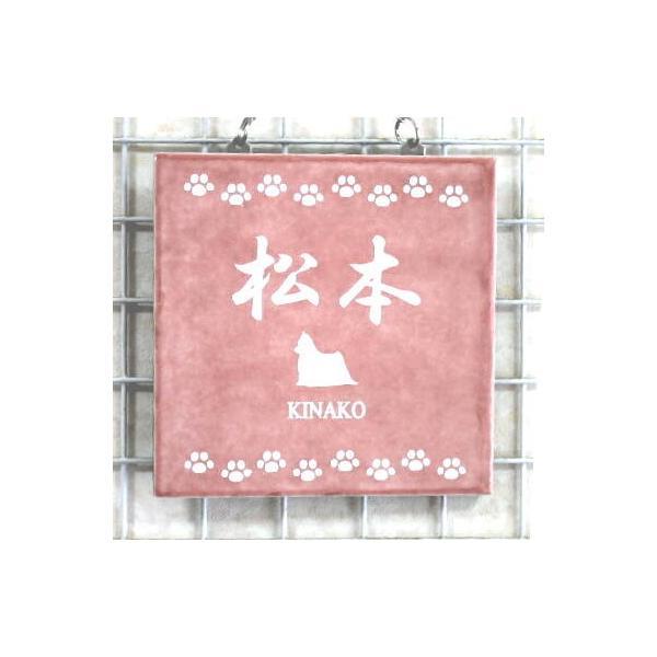 スペインタイル表札ピンク150mm×150mm新築祝いオーダーメイドデザイン表札新築祝|a-kana|10