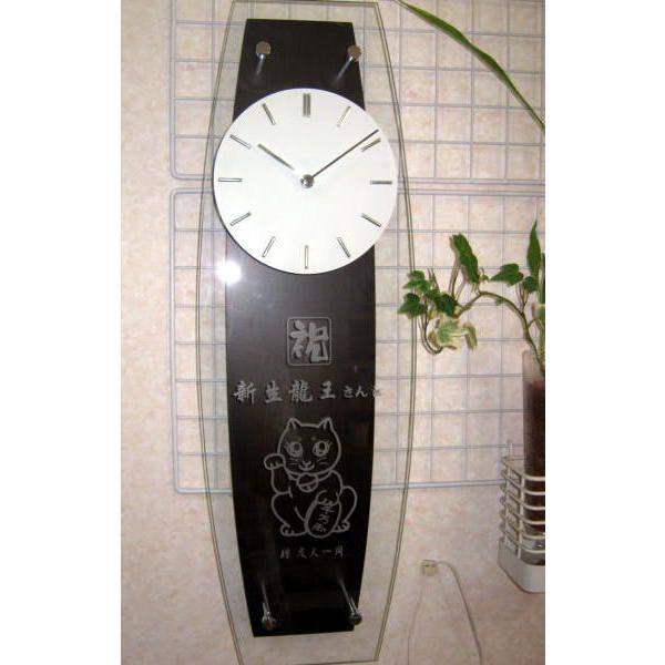 名入れ振り子柱時計ミニ 新築祝い開店祝い開業祝い結婚祝い卒団記念品先生への記念品卒業記念品|a-kana