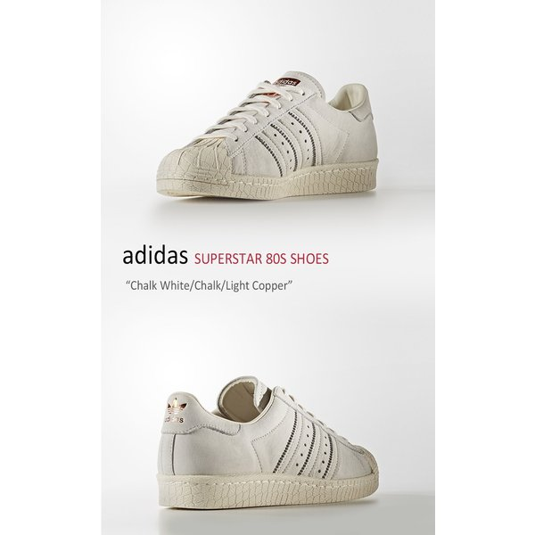 adidas SUPERSTAR 80S SHOES Chalk White/Chalk/Light Copper  アディダス  スーパースター  BB2715 シューズ