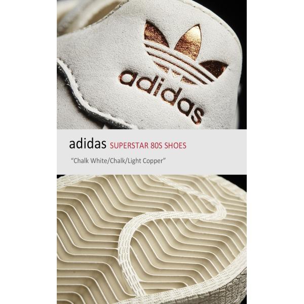 adidas SUPERSTAR 80S SHOES Chalk White/Chalk/Light Copper  アディダス  スーパースター  BB2715 シューズ