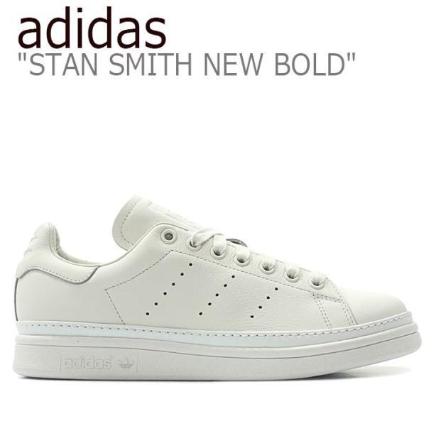 アディダス スタンスミス スニーカー ADIDAS メンズ レディース STAN SMITH NEW BOLD スタンスミスニューボールド WHITE ホワイト AQ1087 シューズ