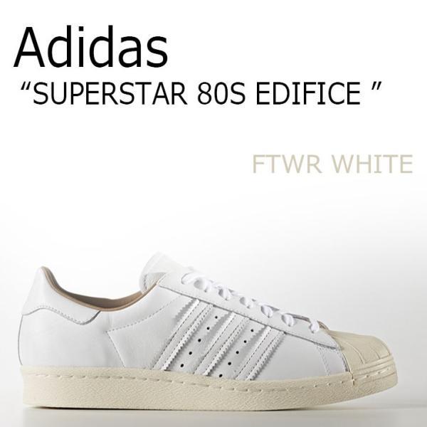 アディダス スーパースター スニーカー adidas メンズ SUPERSTAR 80S EDIFICE エディフィス FTWR WHITE ホワイト CG3603 シューズ
