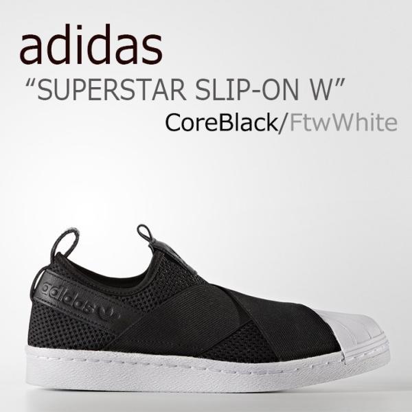 89dde2ace203c アディダス スーパースター スニーカー adidas メンズ レディース SUPERSTAR SLIP-ON W スリッポン CoreBlack  ブラック BY2884 ...