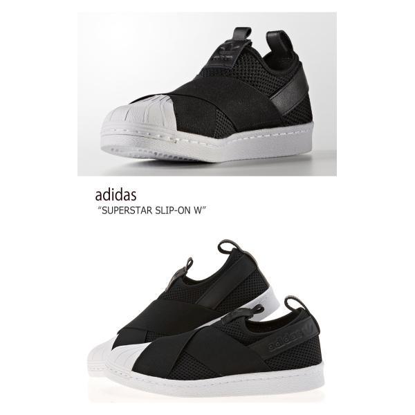 fe05e7ad8ad14 ... アディダス スーパースター スニーカー adidas メンズ レディース SUPERSTAR SLIP-ON W スリッポン  CoreBlack ブラック BY2884 ...