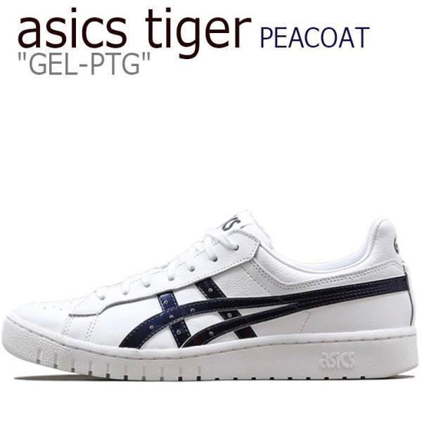 アシックスタイガー スニーカー asics tiger メンズ レディース GEL-PTG ゲル ポイントゲッター WHITE ホワイト PEACOAT ピーコート 1191A089-103 シューズ|a-labs