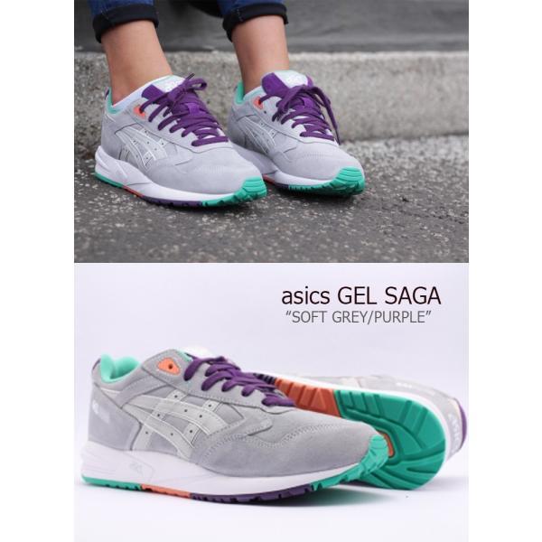 asics GEL SAGA /SOFT GREY/PURPLE H5E1L-1010  日本未発売  アシックスタイガー シューズ|a-labs|02