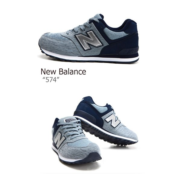 New Balance 574 / グレー  ニューバランス  KL574YGG  日本未発売 シューズ