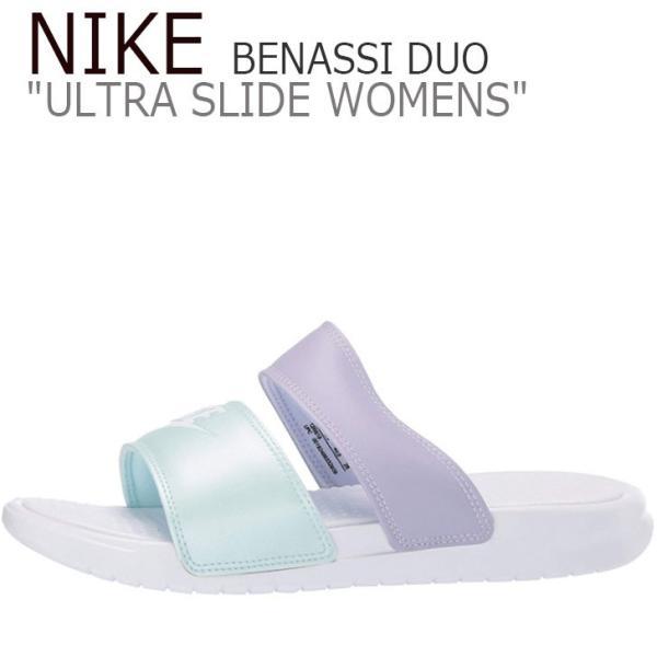 ナイキ サンダル NIKE BENASSI DUO ULTRA SLIDE WOMENS ベナッシ デュオ ウルトラ スライド ウーマン パープル グリーン ホワイト 819717-103 シューズ