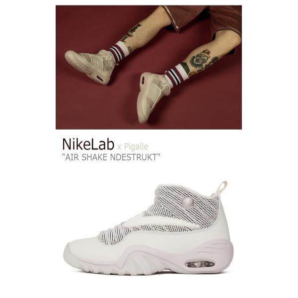 ナイキ スニーカー NIKE メンズ NIKELAB x Pigalle ナイキラボ ピガール AIR SHAKE NDESTRUKT エア シェイク インデストラクト Sail セイル AA4315-100 シューズ