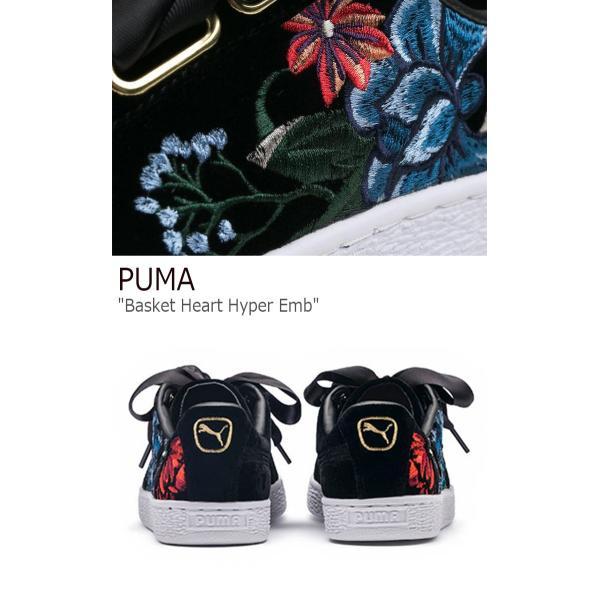 プーマ スニーカー PUMA メンズ レディース BASKET HEART HYPER EMB バスケット ハート ハイパー EMB PUMA BLACK プーマブラック 36611601 シューズ|a-labs|04