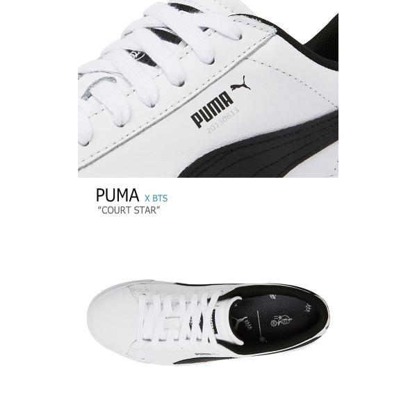 look for 63ffb d4bcf プーマ BTS スニーカー PUMA メンズ レディース COURT STAR コートスター WHITE ホワイト 366202-01 シューズ