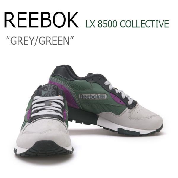 REEBOK LX 8500 COLLECTIVE/ GREY/GREEN リーボック  M46585 シューズ|a-labs