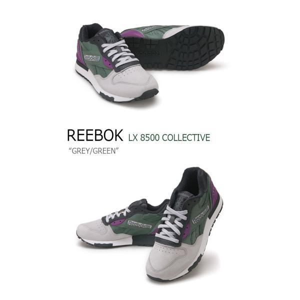 REEBOK LX 8500 COLLECTIVE/ GREY/GREEN リーボック  M46585 シューズ|a-labs|02