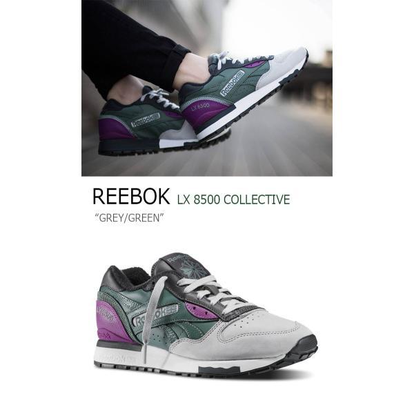 REEBOK LX 8500 COLLECTIVE/ GREY/GREEN リーボック  M46585 シューズ|a-labs|03