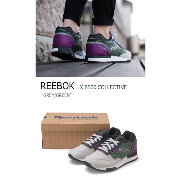 REEBOK LX 8500 COLLECTIVE/ GREY/GREEN リーボック  M46585 シューズ|a-labs|04
