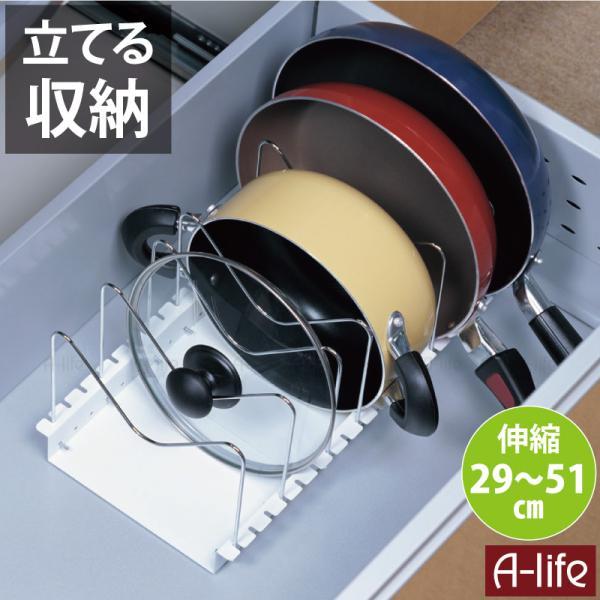 シンク下 フライパン 鍋 ふたスタンド 伸縮タイプ キッチン 収納 シンク下 ラック 伸縮 シンク下収納ラック システムキッチン 引き出し 整理