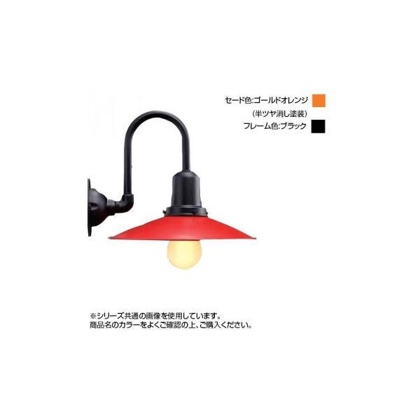 リ・レトロランプ ゴールドオレンジ×ブラック RLS-1