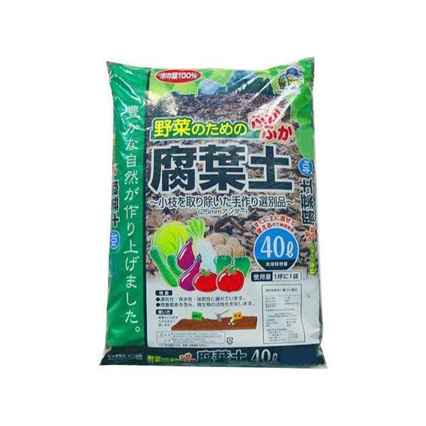 あかぎ園芸 野菜のためのふかふか腐葉土 40L 2袋 代引き不可
