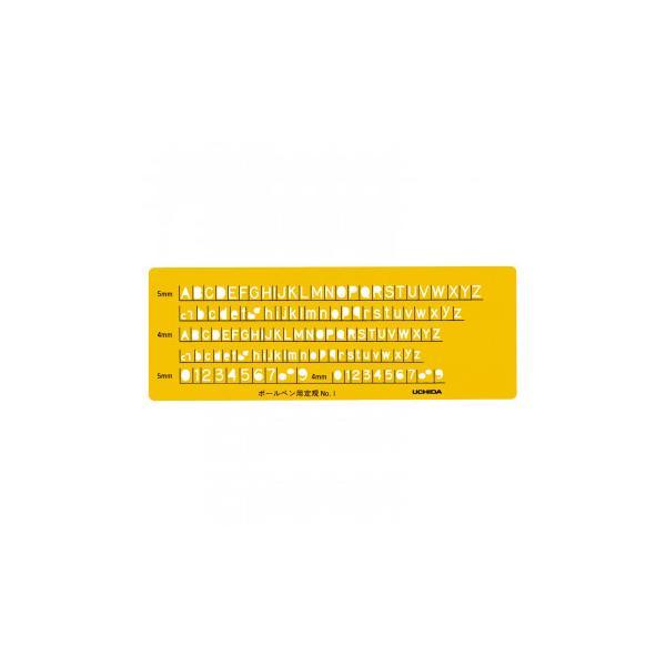 テンプレート 英字数定規ボールペン用 NO1 1-843-1201 メール便対応商品