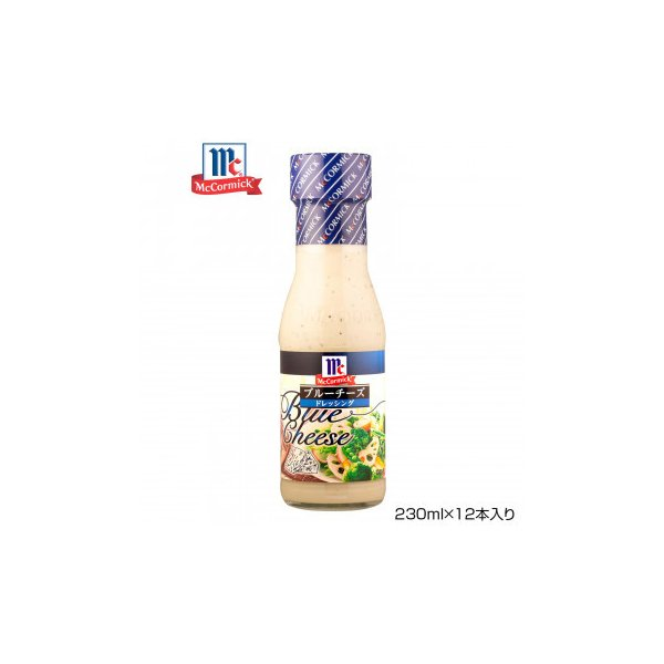 YOUKI ユウキ食品 MC ブルーチーズドレッシング 230ml×12本入り 125234
