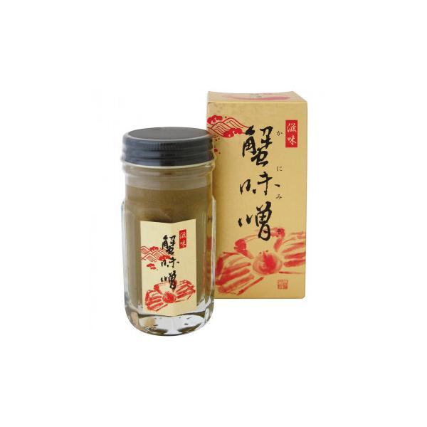 カニ味噌 蟹みそ お徳用マルヨ食品 滋味 蟹味噌(瓶・箱入) 80g×40個 01023 代引き不可