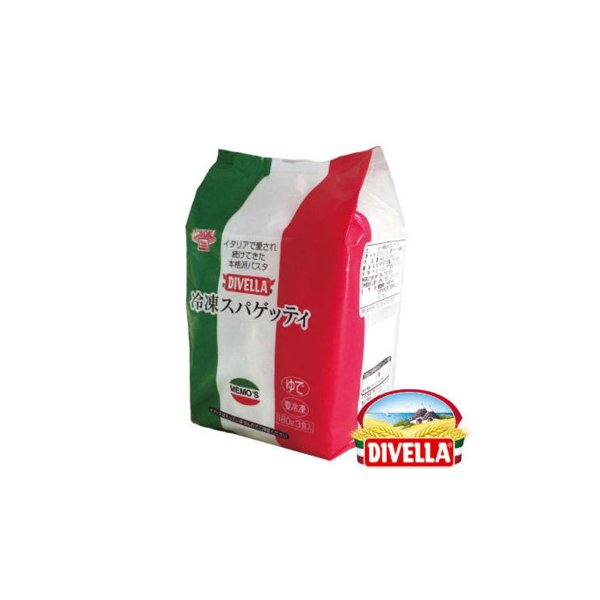 DIVELLA ディヴエッラ 冷凍スパゲッティ 180g×3食(個包装) 20袋セット 881-101 代引き不可