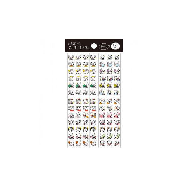 パインブック マスキング・スケジュールシール パンダ 10セット TM01016 代引き不可