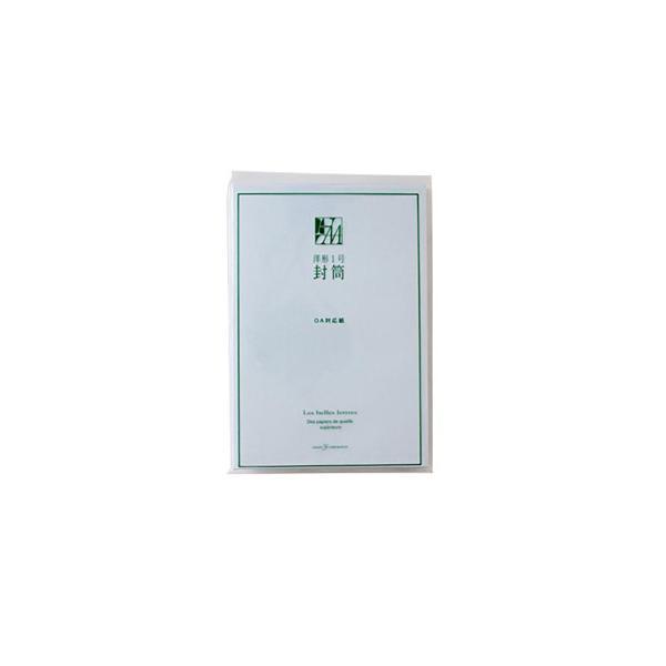クリエイトジー H/M対応 OA印刷対応紙 洋形1号封筒 コットンライフ(スカイ) CGE143 10セット 代引き不可