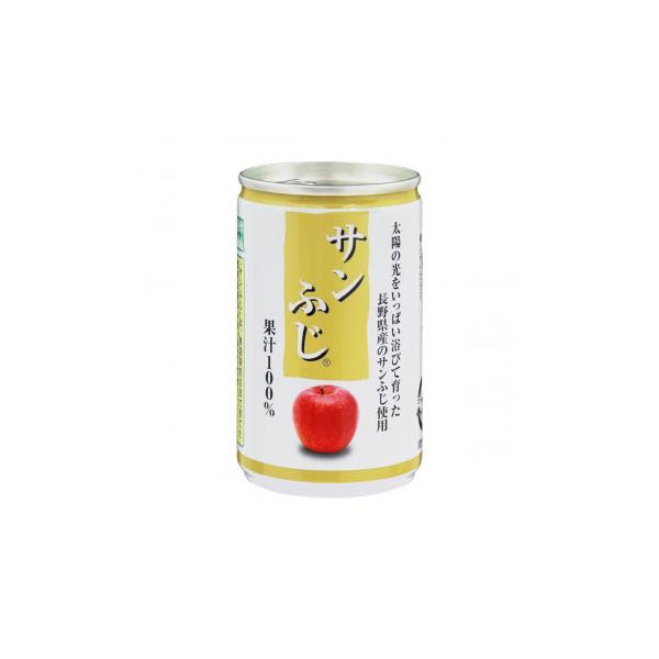 果汁100% 林檎 リンゴ信州りんごジュース サンふじ 160g缶/6P×5 代引き不可