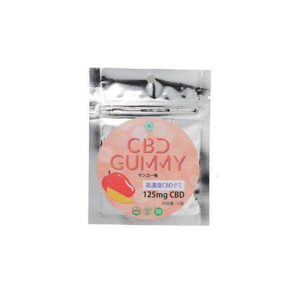 CBD GUMMY 高濃度CBDグミ No.90350300 (CBD含有量 25mg×5個入り) マンゴー味 メール便対応商品