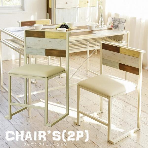 ダイニングチェア 天然木 北欧 木製 椅子 イス チェアー シンプル スタッキング アイアン おしゃれ  アンティーク  塗装 モダン スタイリッシュ