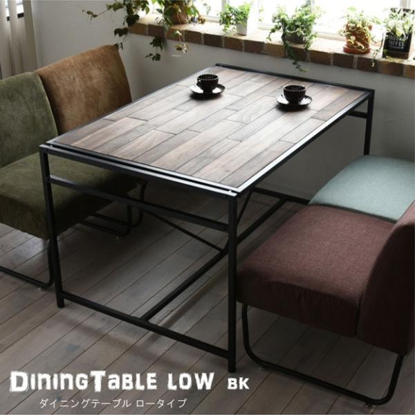 ダイニングテーブル幅120 ロータイプ 天然木 北欧 木製 作業台 ダイニング テーブル 北欧 木製 アイアン おしゃれ オイル アンティーク