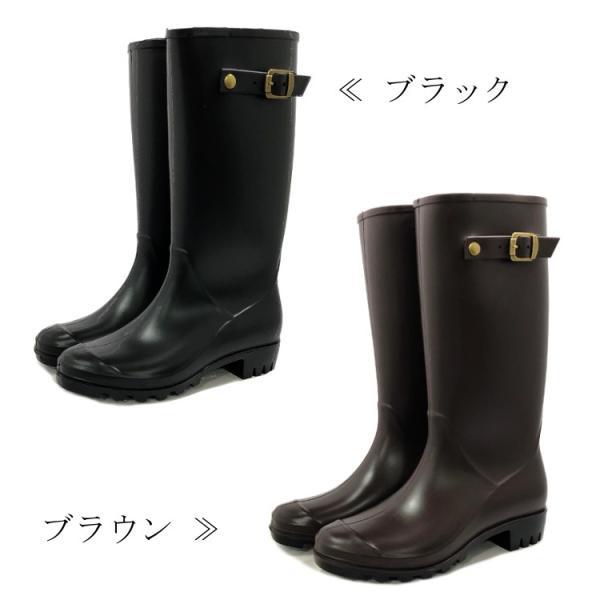 879w バックル飾り付き おしゃれな長靴 ブラック ブラウン レディース 婦人 レインブーツ