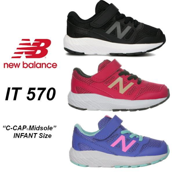 ニューバランスNewBalance(NB)IT570レッドブルーブラックマジックテープベビー靴ファーストシューズ