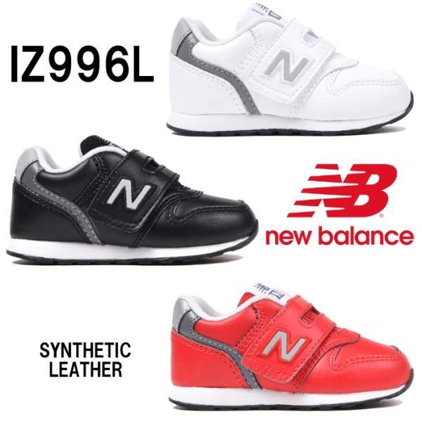 ニューバランス New Balance(NB)IZ996L ブラック レッド ホワイト マジックテープ シンセティックレザー