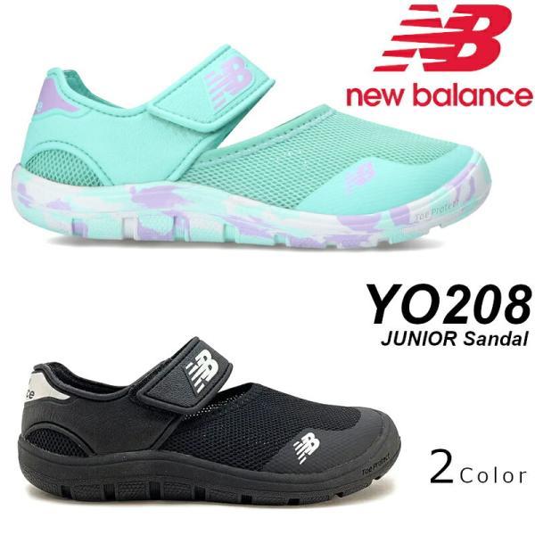 ニューバランス New Balance NB YO 208 ブラック ピンク ブルー マジックテープ