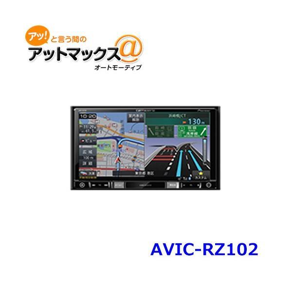 AVIC-RZ102 carrozzeria カロッツェリア メモリーナビゲーション 7V型 ワイドVGA ワンセグTV AV一体型 {AVIC-RZ102[600]}|a-max