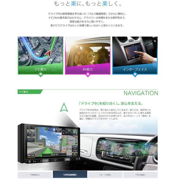 AVIC-RZ102 carrozzeria カロッツェリア メモリーナビゲーション 7V型 ワイドVGA ワンセグTV AV一体型 {AVIC-RZ102[600]}|a-max|02