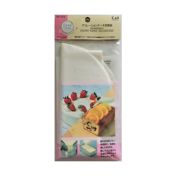 デコレーションケーキ型敷紙 内径16.5cm用 30枚入 貝印 日本製 (訳あり) 送料無料