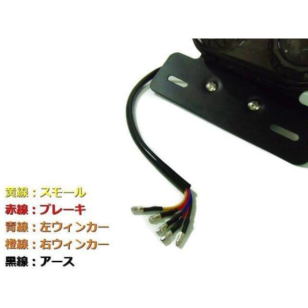 バイク用/汎用 LED ツインテールランプ/スモール⇔ブレーキ 連動/白色ナンバー灯 ウィンカー ステー付き/アメリカン ビンテージ カスタム|a-rianet|05