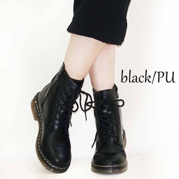 袴ブーツ 黒 袴 7ホールレースアップワークブーツ エンジニアブーツ レースアップ ブーツ ショートブーツ イチオシ