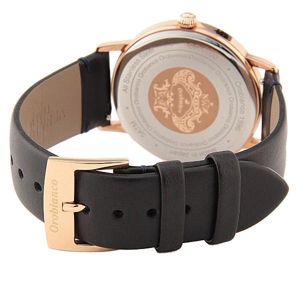 オロビアンコ 時計 SIMPATICO シンパティコ OR-0071-3 正規品 メンズ クオーツ腕時計|a-spiral|03