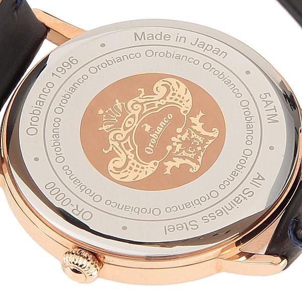 オロビアンコ 時計 SIMPATICO シンパティコ OR-0071-3 正規品 メンズ クオーツ腕時計|a-spiral|04