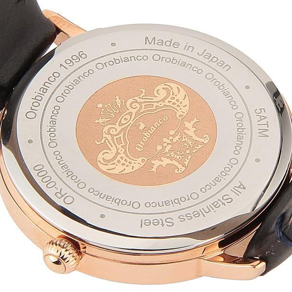 オロビアンコ 時計 SIMPATIA シンパティア OR-0072-3 正規品 レディス クオーツ腕時計|a-spiral|04
