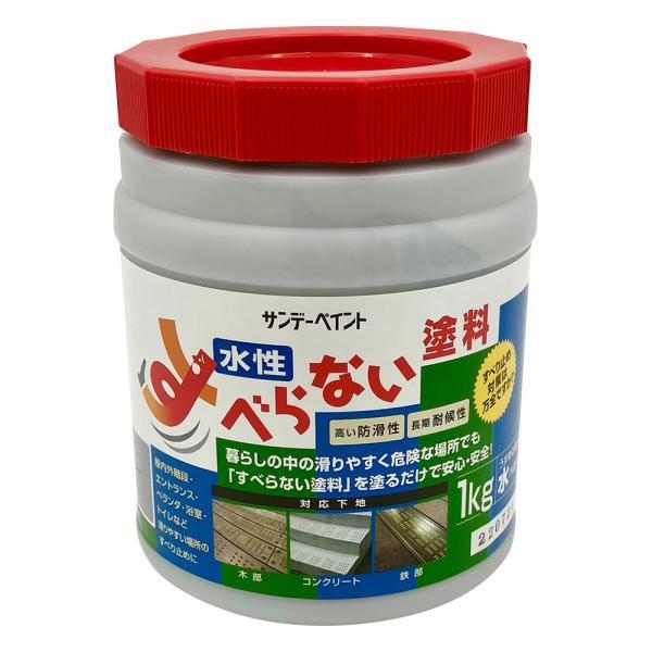 サンデーペイント すべらない塗料 グレー (3-5481-03)