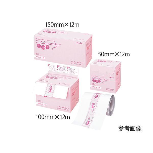 skinix エアウォールふ・わ・り ドレッシングフィルム 50mm×20m MA-E2050FT (7-3292-09)